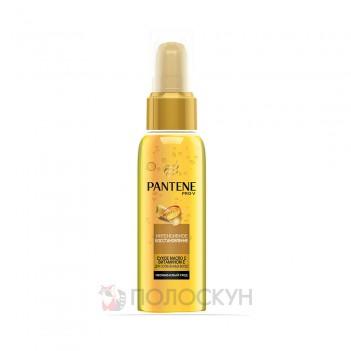 Олійка-спрей для волосся Кератин та вітамін Е Pantene