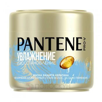 Маска для волосся Зволоження та відновлення Pantene