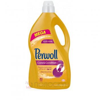 Рідкий засіб для прання для щоденного прання Perwoll