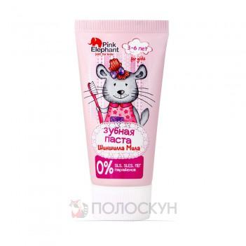 Зубна паста для дітей Шиншила Міла Pink Elephant