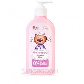 Дитяче рідке мило Киця Муся Pink Elephant