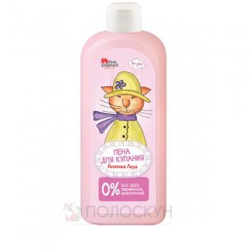 Дитяча піна для ванн Кицюня Ліза Pink Elephant
