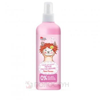 Спрей для волосся Легке розчісування Лама Мілана Pink Elephant