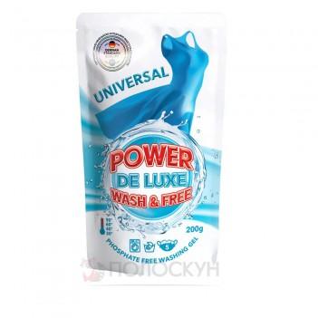 Гель дляя прання Universal Power De Luxe