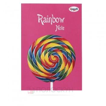 Блокнот Artbook rainbow Candy A5 ТМ Profiplan