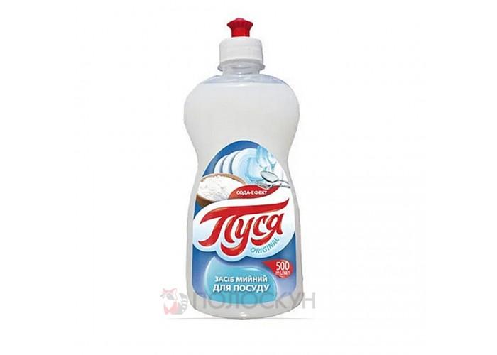 Засіб для миття посуду Сода-ефект Пуся