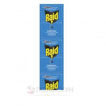 Пластини для фумігатора від комарів на алюмінієвій основі Raid