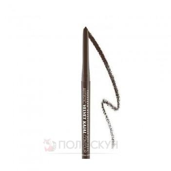 Олівець для очей механічний 02 Artistic Velvet Kajal Contour Relouis