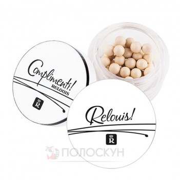 Хайлайтер в кульках Complimenti Золотистий №02 Relouis