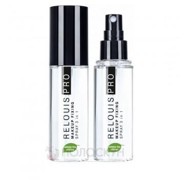 Спрей-фіксатор для макіяжу Pro Makeup Fixing Spray 3 в1 Relouis