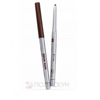 Олівець для брів Механічний №01 Blonde Relouis