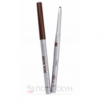 Олівець для брів Механічний №02 Taupe Relouis