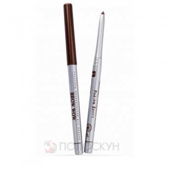 Олівець для брів Механічний №03 Medium Brown Relouis