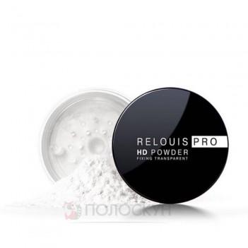 Пудра фіксуюча прозора PRO HD powder Relouis