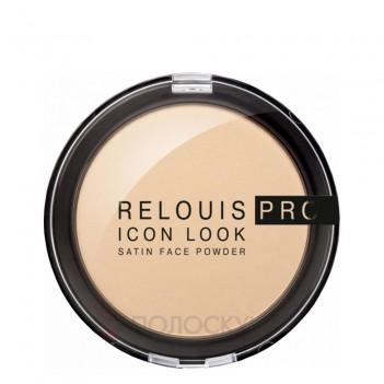Пудра компактна Pro Icon Look Satin Face №01 Relouis