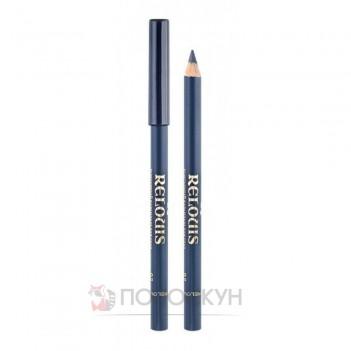 Контурний олівець для очей №02 Темно-сірий Relouis
