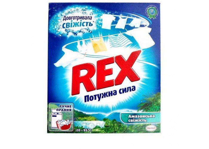 Порошок для ручного прання Амазонська свіжість Rex