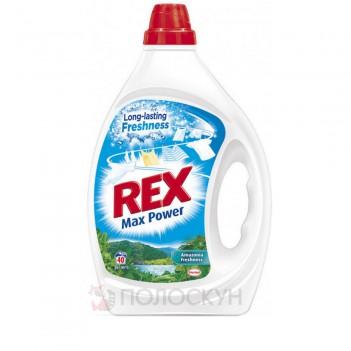 Гель для прання Амазонська свіжість White Rex