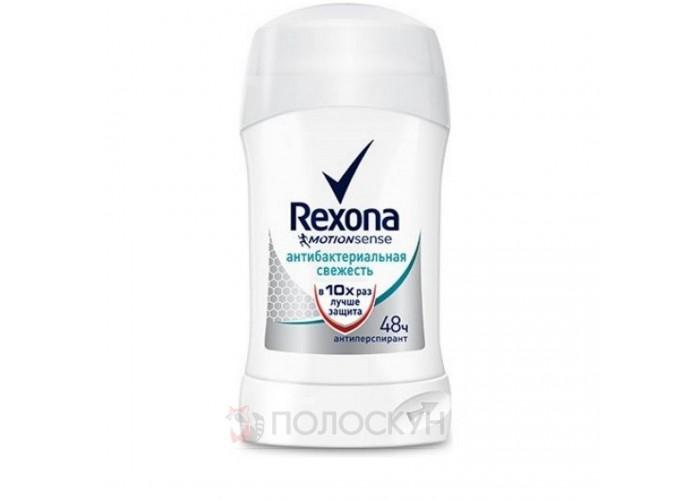 Антиперспірант Антибактеріальна свіжість Rexona