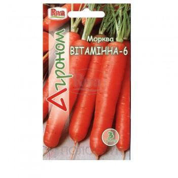 Морква Вітамінна-6 Ріва