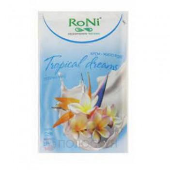 Крем-мило для рук з гліцерином Tropikal dreams RoNi