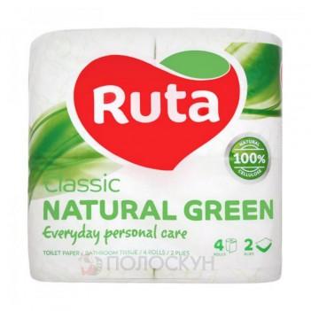 Туалетний папір 2-х шаровий Classic Зелений Ruta