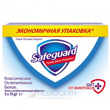 Туалетне мило Класичне Safeguard