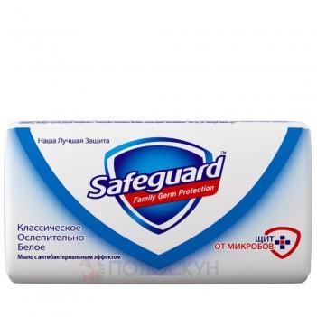 Мило Класичне Safeguard