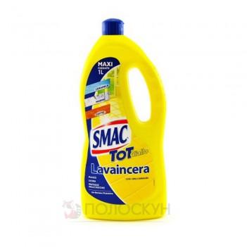 Миючий засіб для підлоги Smac
