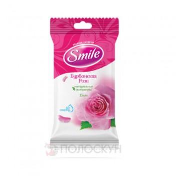 Вологі серветки Бурбонська троянда Smile