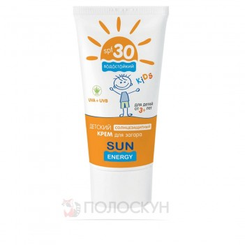 Крем для засмаги SPF30+ Sun Energy