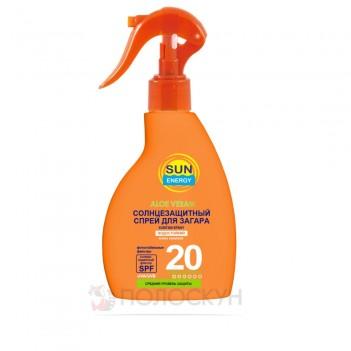 Спрей для засмаги SPF20+ Sun Energy