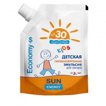 Емульсія для засмаги Sun Energy