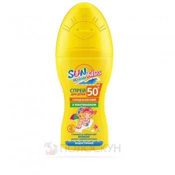 Спрей сонцезахисний для дітей ТМ Біокон Sun Marina