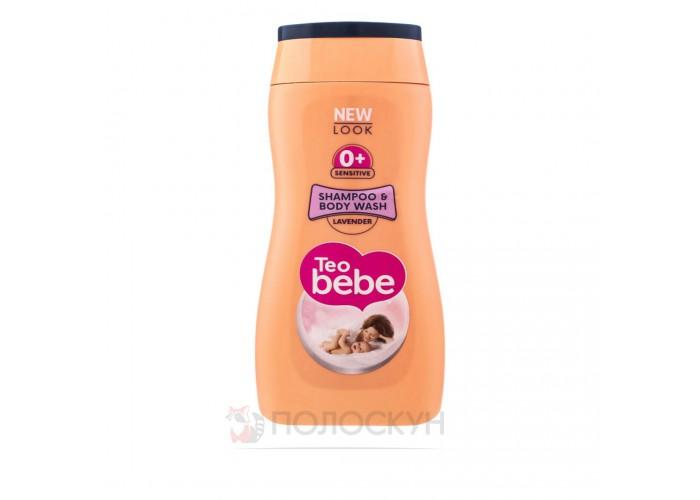 Дитячий шампунь-гель для душу Лаванда Teo Bebe