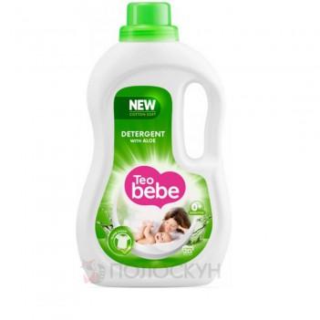 Рідина для прання дитячих речей Алое Teo Bebe