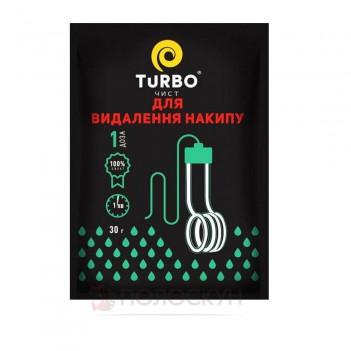 Засіб для видалення накипу TurboЧист