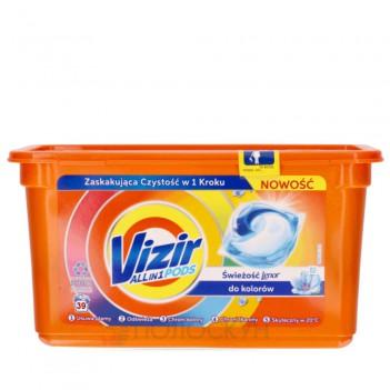 Гелеві капсули для прання Lenor Color Vizir