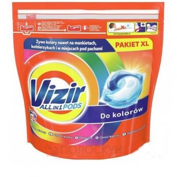 Гелеві капсули для прання Color Vizir