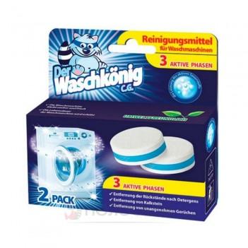 Таблетки для чищення пральної машини Washkonig