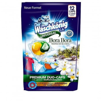 Гелеві капсули для прання Universal Bora Bora Washkonig