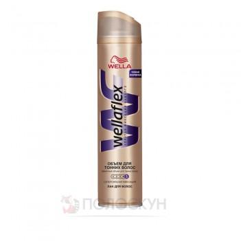 Лак для волосся - Об'єм Wellaflex