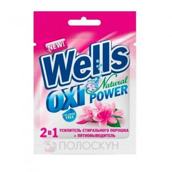 Засіб для видалення плям для тканин Natural Oxy Power універсальний Wells