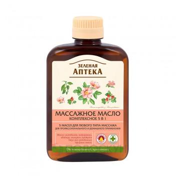 Олійка масажна 5 в 1 Комплексна Зелена Аптека