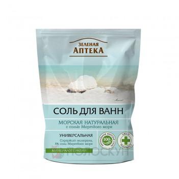 Сіль для ванн Морська Зелена Аптека
