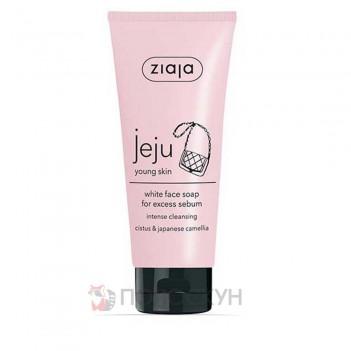 Мило для вмивання обличчя Ziaja