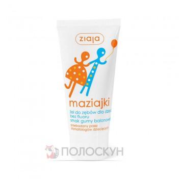 Зубна паста для дітей Жувальна гумка Ziaja