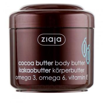 Олія для тіла Какао-масло Ziaja