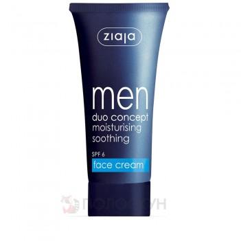 Зволожуючий крем для обличчя Men Ziaja